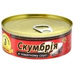 Скумбрия Бривайс Вильнис в томатном соусе 240г