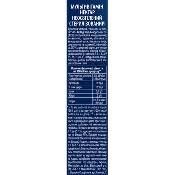 Нектар Sandora мультивитаминный 0,95л - купить, цены на Метро - фото 4