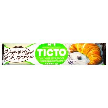 Тесто Венские Булочки дрожжевое слоеное со сливочным маслом 1000г