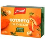 Котлета Легко По-київськи заморожена 290г