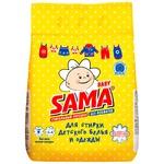 SAMA Baby Phosphate-free Automatic Washing powder 2,4kg