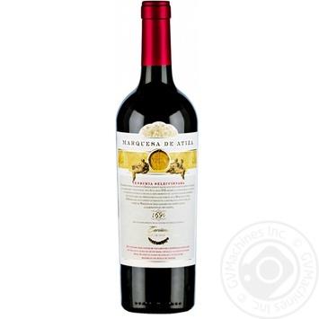 Вино Marquesa de Atiza Vendimia червоне сухе 14%  0,75л - купити, ціни на МегаМаркет - фото 1