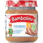 Пюре детское Bambolina Говядина 100г