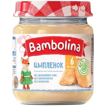 Пюре детское Bambolina Цыпленок 100г - купить, цены на СитиМаркет - фото 1
