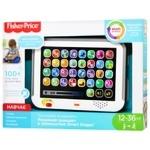 Іграшка Fisher Price Розумний планшет з технологією Smart Stages