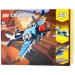 Lego Propeller Plane Constructor