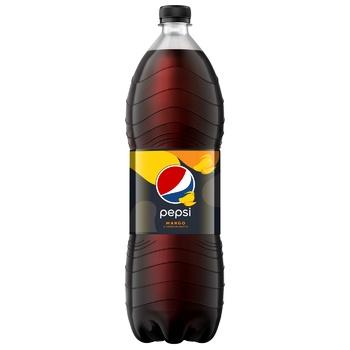 Напиток газированный Pepsi Mango 2л