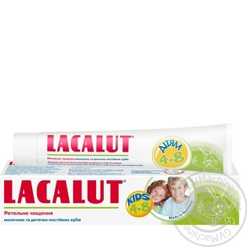 Lacalut Toothpaste for children from 4 to 8 years 50ml - buy, prices for Novus - image 1