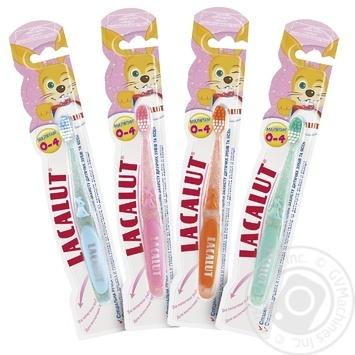 Зубная щетка Лакалут детская до 4 лет - купить, цены на Метро - фото 1