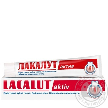 Lacalut Aktiv Toothpaste 75ml - buy, prices for Auchan - photo 1