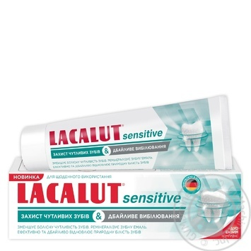 Lacalut sensitive Toothbrush careful bleaching 75ml - buy, prices for Auchan - photo 1