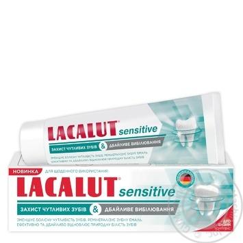 Зубная паста Lacalut sensitive бережное отбеливание 75мл - купить, цены на Ашан - фото 1