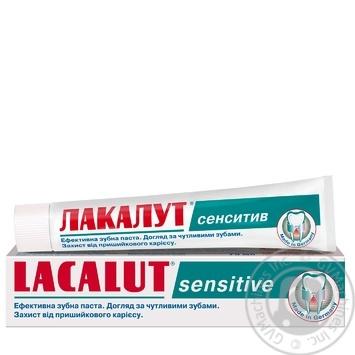 Зубна паста Лакалут Сенситив 75мл - купити, ціни на Novus - фото 1