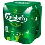 Carlsberg Blonde Beer can 5% 4*0,5l