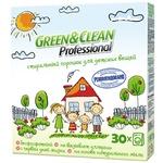 Порошок стиральный Green&Clean Professional для детской одежды 3кг