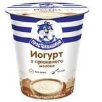 Йогурт Простоквашино из топленого молока 4% 260г - купить, цены на СитиМаркет - фото 1