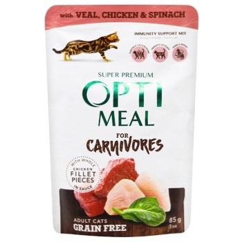Корм консервований Optimeal беззерновий з телятиною курячим філе та шпинатом для котів 85г