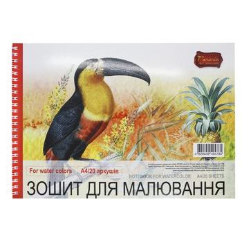 Альбом Тетрада для рисования 20 листов - купить, цены на МегаМаркет - фото 2