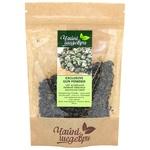 Chayni Shedevry Exclusive Gun Powder Large Leaf Green Tea