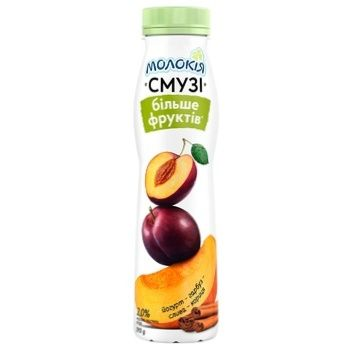 Molokiya Yogurt Smoothie Pumpkin-Plum-Cinnamon 2% 290g