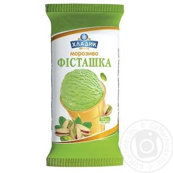 Морозиво Хладик Фісташка фісташкове у вафельному стакані 70г