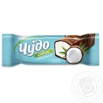 Сырок Чудо с кокосом глазированный 15% 36г - купить, цены на Фуршет - фото 1