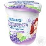 Smachnenka Dashenka Cottage Cheese with Raisins 8% 180g - buy, prices for MegaMarket - image 1