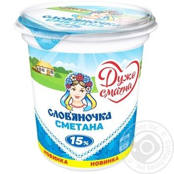 Сметана Слов'яночка 15% 345г - купити, ціни на МегаМаркет - фото 1