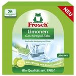 Таблетки Frosch для посудомоечных машин с экстрактом лимона 26*20г