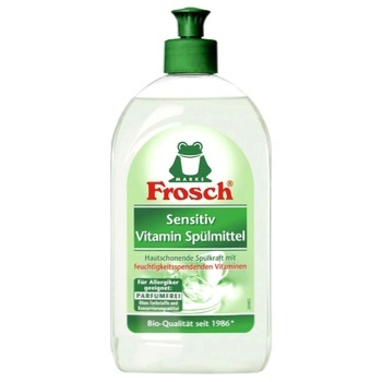 Frosch Washable Balm Concentrate for Sensitive Skin 500ml