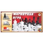 Board Game Chess Magnetic 3in1