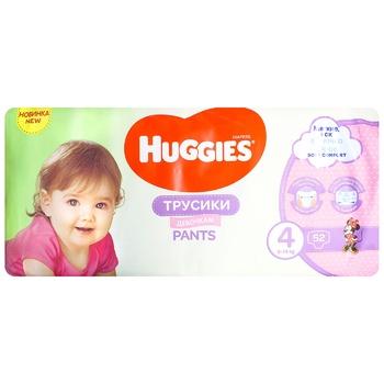 Подгузники трусики Huggies Pants 4 для девочек 52шт