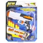 Kraina Igrashok Blaster Toy
