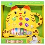 Развивающая игрушка пианино Тигренок