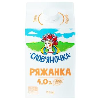 Ryazhanka Слов'яночка 4% 450g - buy, prices for EKO Market - photo 1