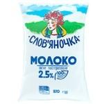 Молоко Славяночка пастеризованное 2.5% 940г пленка Украина