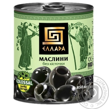 olive Ellada black pitted 850ml - buy, prices for MegaMarket - image 1