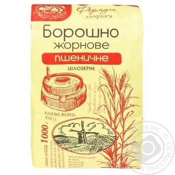 Мука Август пшеничная целозерновая жерновая 1кг - купить, цены на СитиМаркет - фото 1