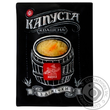 Vegetables cabbage Chudova marka pickled 950g packaged - buy, prices for Furshet - image 1