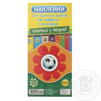 Набор наклеек Арт-презент для детских садов на шкафчики и кровати в ассортименте - купить, цены на Фуршет - фото 2
