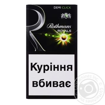 Сигареты royals купить закон о продаже табачных изделий для магазина