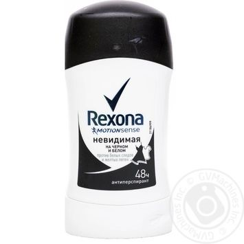 Rexona Crystal Clear Diamond Women Deodorant