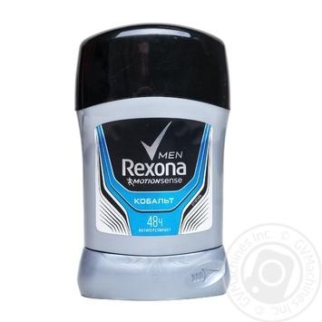 Rexona Men Motionsense Антиперспірант Кобальт 50мл - купити, ціни на Novus - фото 1