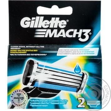 Скидка на Кассеты Gillette Mach 3 сменные для бритья 2шт