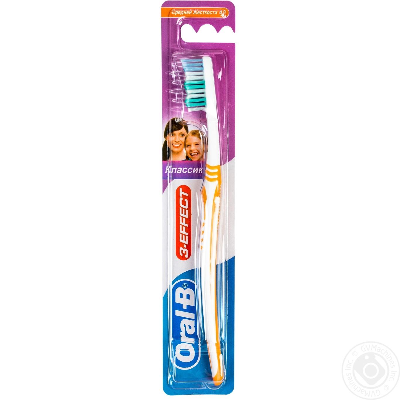 Зубна щітка Oral-B 3-Effect Classic середня → Гігієна → Особиста ... 202b444d87588