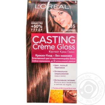 L'Oreal Paris Casting 535 Hair Dye