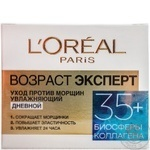 L'Oreal Dermo Expertise Trio Active anti-age care 35+ cream