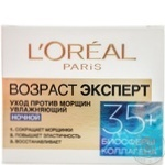 L'Oreal Dermo Expertise Trio Active Age Expert moisturizing anti-age care 35+ Night Cream
