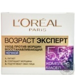 L'Oreal Dermo Expertise Trio Active Age Expert repairing anti-age care 55+  Night Cream