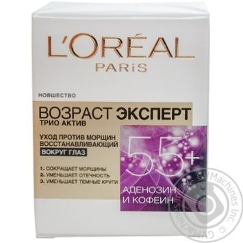 L'oreal Anti-Age 55+ For Eye Day Cream